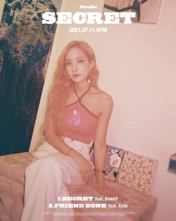 11일(일), 지젤 더블 싱글 앨범 'SECRET' 발매 | 인스티즈