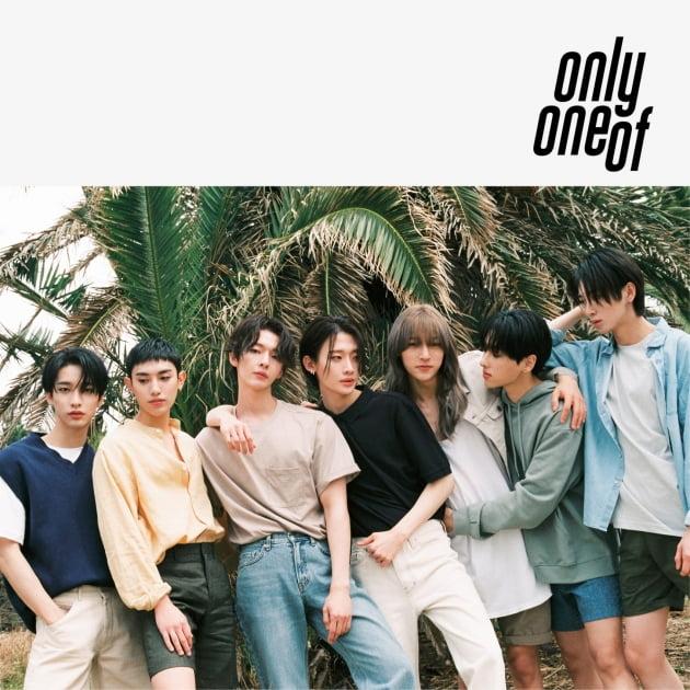 15일(목), 온리원오브 스페셜 앨범 'Produced by [myself] ' 발매 | 인스티즈