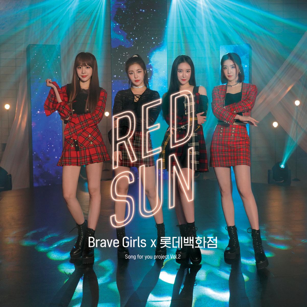 16일(금), 브레이브걸스 프로젝트 앨범 'RED SUN (With 롯백)' 발매 | 인스티즈