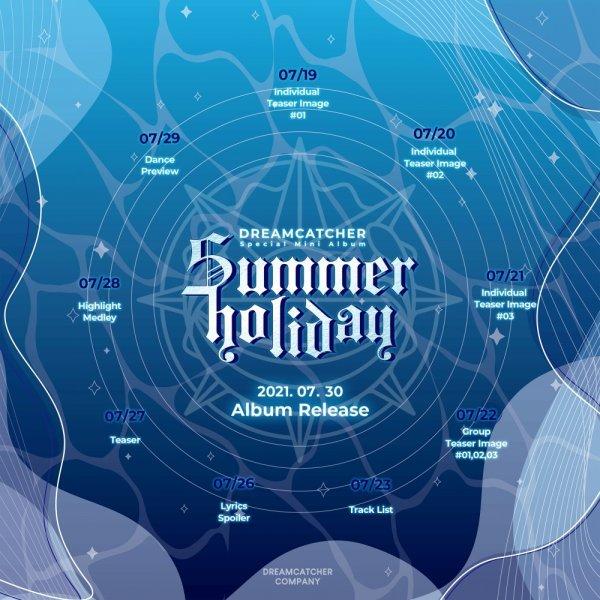 30일(금), 드림캐쳐 미니 앨범 'Summer Holiday' 발매   인스티즈