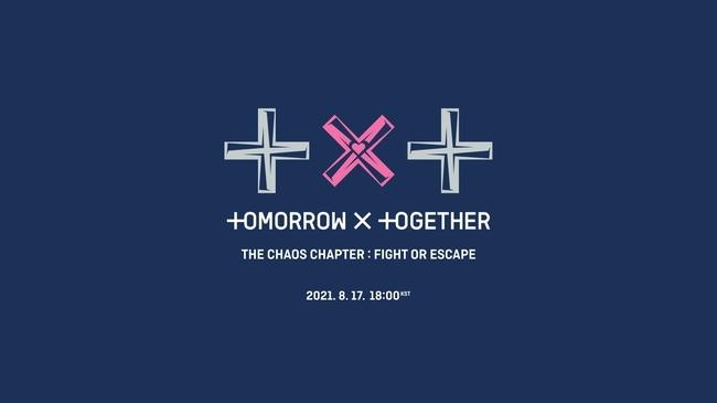 17일(화), 투모로우바이투게더 리패키지 앨범 '혼돈의 장: FIGHT OF ESCAPE' 발매   인스티즈