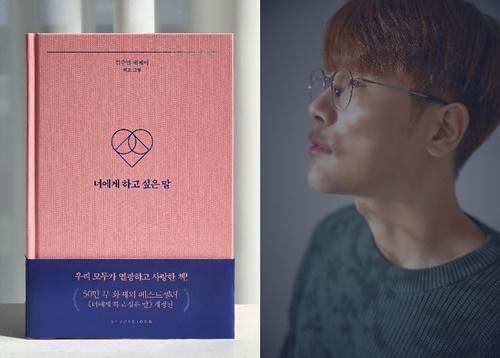 25일(일), 전상근 프로젝트 앨범 '너무 보고싶어' 발매 | 인스티즈