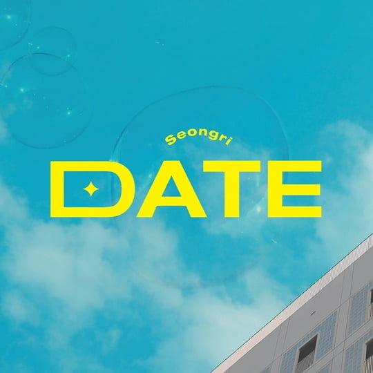 25일(일), 성리 디지털 싱글'데이트할까요?'발매 | 인스티즈