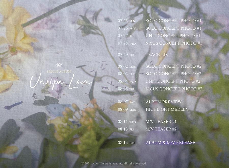 14일(토), 엔쿠스(N.CUS) 싱글 앨범 'Unripe Love' 발매   인스티즈