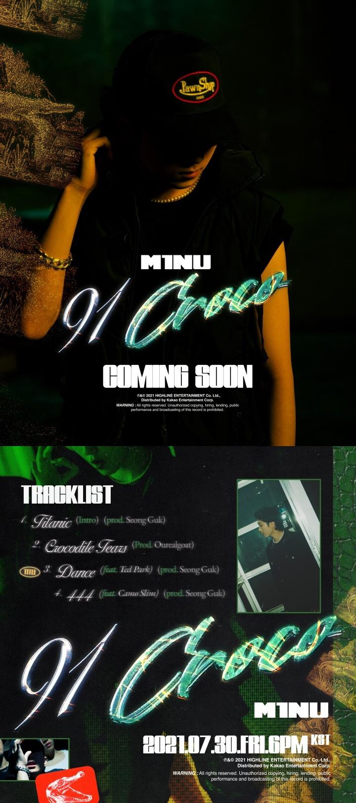30일(금), 미누(M1NU) 새 앨범 '91 크로코 (타이틀 곡: 댄스)' 발매 | 인스티즈