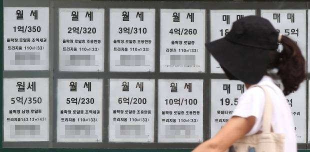 새 임대차법 1년, 서울 아파트 월세 28%→35% 증가 (사진=연합뉴스)