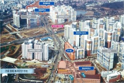 광명~서울 고속도로 온수터널 항동지구 통과 구간 전경. /사진제공=서서울고속도로