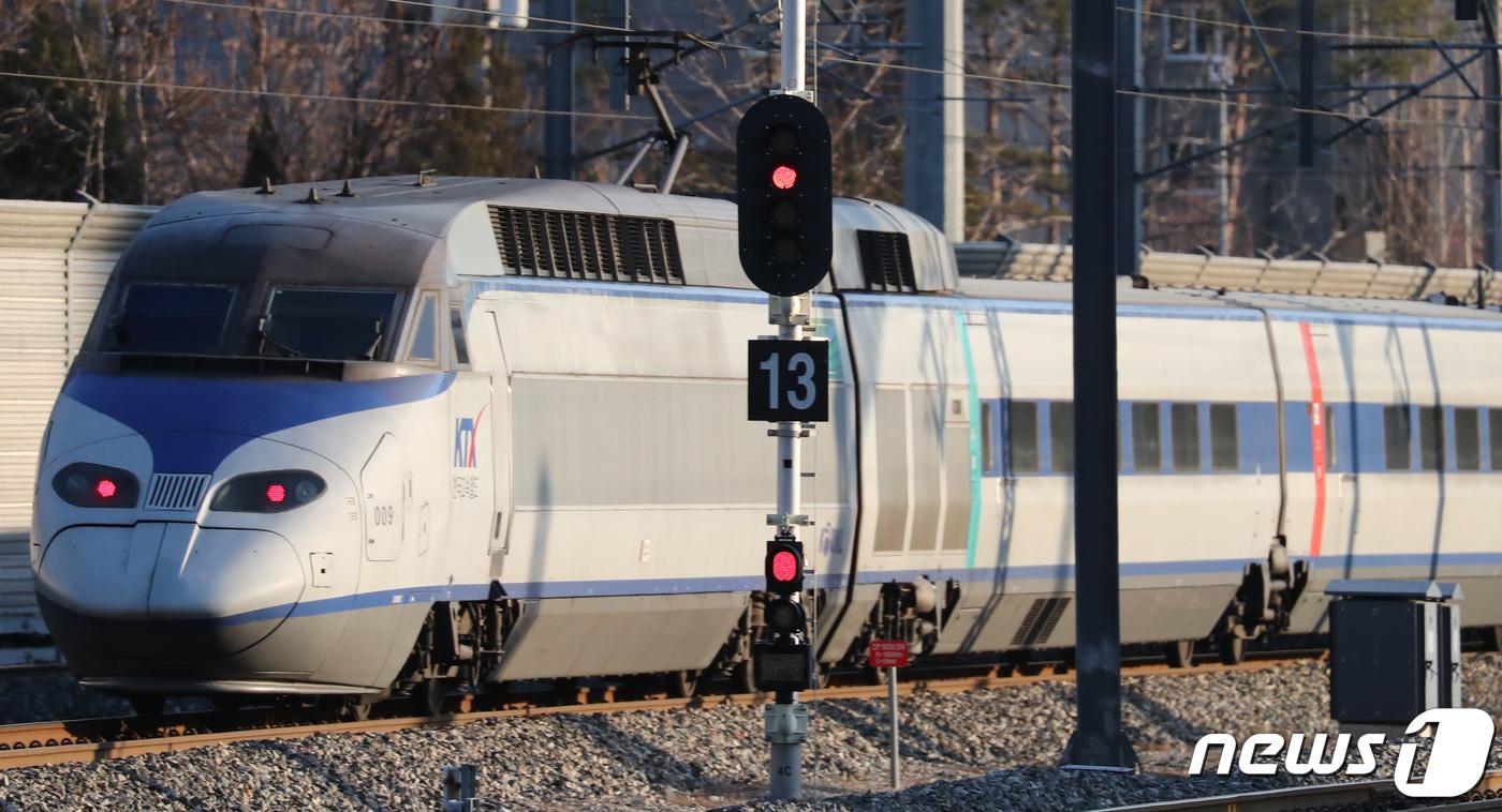 KTX 열차 /뉴스1 © News1