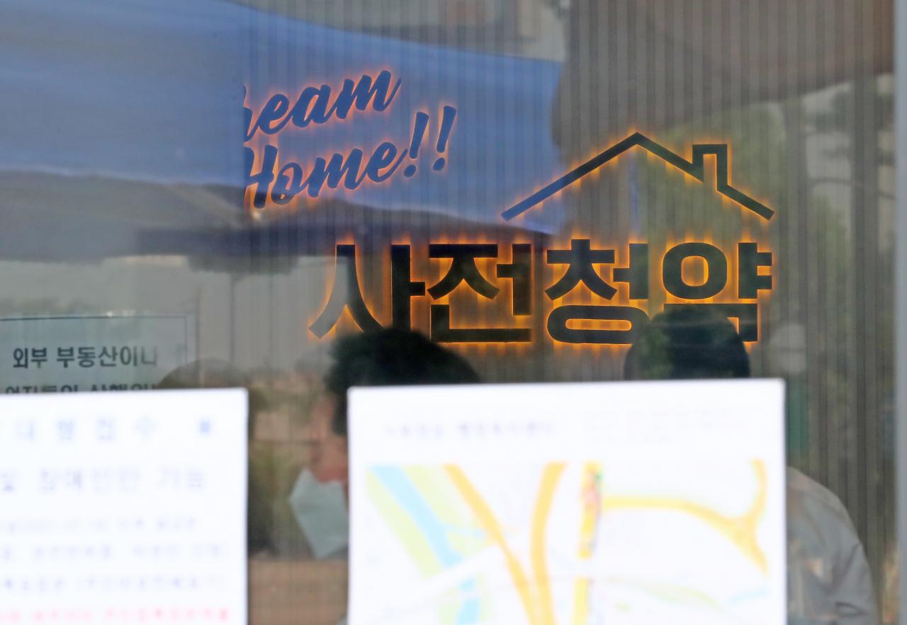 서울시 송파구 장지동에 마련된 신규택지 사전청약 접수처에서 직원들이 시설공개를 준비하고 있다. [연합뉴스]