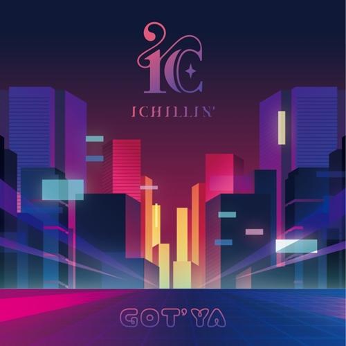 8일(수), 아이칠린(ICHILLIN') 싱글 앨범 1집 '갓챠(GOT'YA)' 발매 | 인스티즈