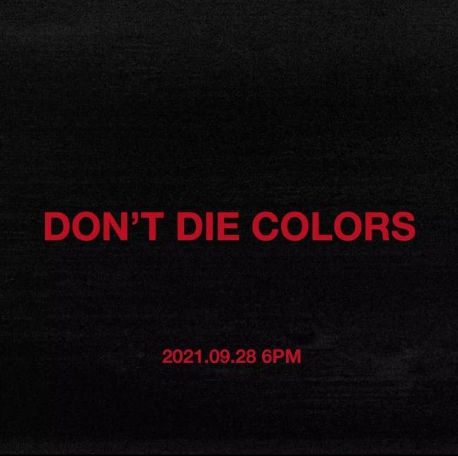 28일(화), 따마 정규 앨범 1집 'DON'T DIE COLORS' 발매 | 인스티즈