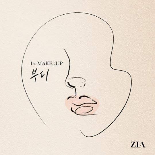 13일(월), 지아 프로젝트 앨범 '부디' 발매   인스티즈