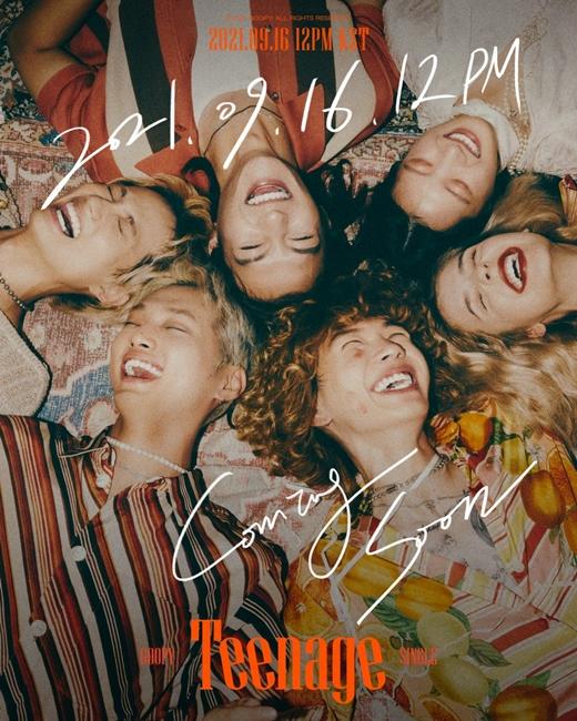 16일(목), 구피(Goopy) 싱글 앨범 'Teenage' 발매 | 인스티즈