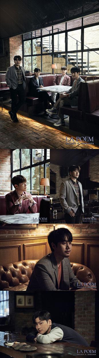 15일(수), 라포엠, 싱글 앨범 2집 'Speranza (타이틀 곡: OASIS)' 발매 | 인스티즈