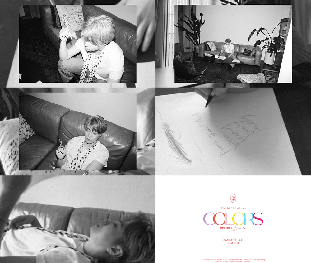 5일(화), 영재 미니 앨범 1집 'COLORS from Ars' 발매   인스티즈