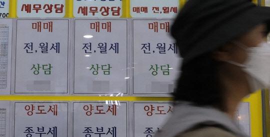 서울 시내 한 부동산공인중개업소 매물정보 게시판. <연합뉴스>