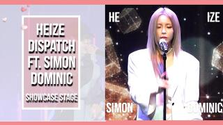 ★헤이즈 (Heize) 'Dispatch' [feat. Simon Dominic] Showcase Stage