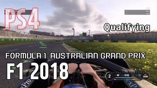 [PS4]F1 2018 AUSTRALIAN GRAND PRIX Qualifying 호주 멜버른  예선 퀄리파