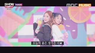 Show Champion behind 69