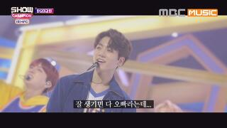 Show Champion behind 66