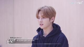 Stray Kids(스트레이 키즈) [INTRO: I am NOT] EP.02