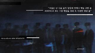 "Stray Kids ""I am NOT"" Inst. Lyric Card 2 ""District 9"""