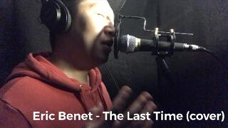 Eric Benet-The Last Time(보컬트레이너SouLFeeL) cover
