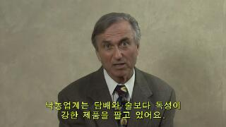 맥두걸 박사, 유제품 이야기(Dr John McDougall Message The Dairy Industry)