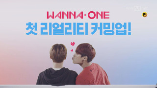 Wanna One Go 1화