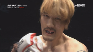 ROAD FC 027 in CHINA 홍보 영상