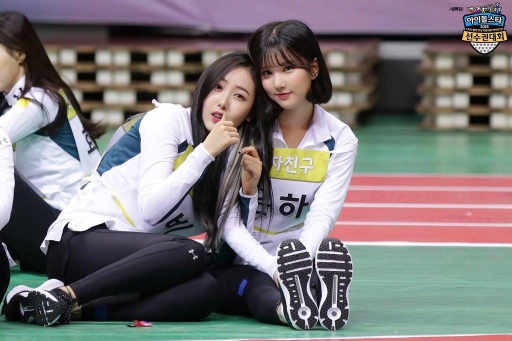 은하 여자친구 여자 친구 은하 몸매 2016-12-30 (4/9) :: 서치 엔 로즈