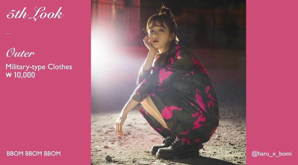 윤보미가 총 55000원어치 구제옷들 입고 찍은 화보들
