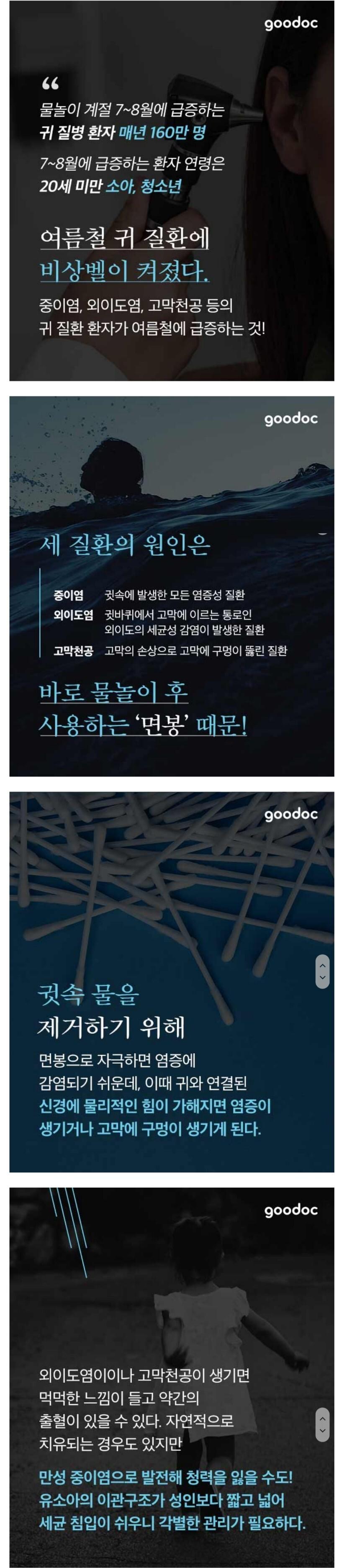 Screenshot_20180710-142801_Samsung Internet Beta~01.jpg
