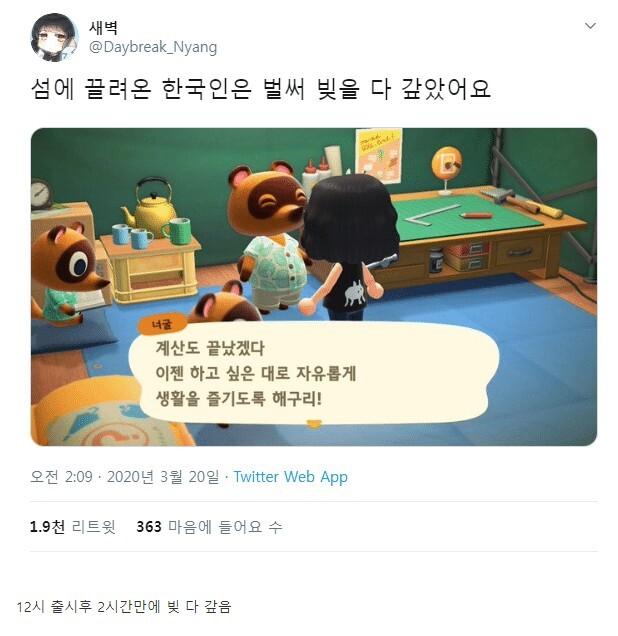 컨텐츠 2시간만에 다깨는 한국인