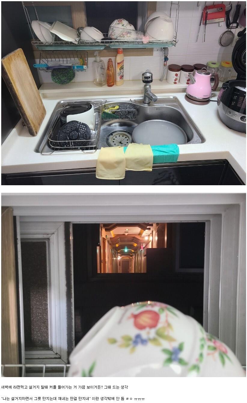 모텔 복도가 보이는 가정집