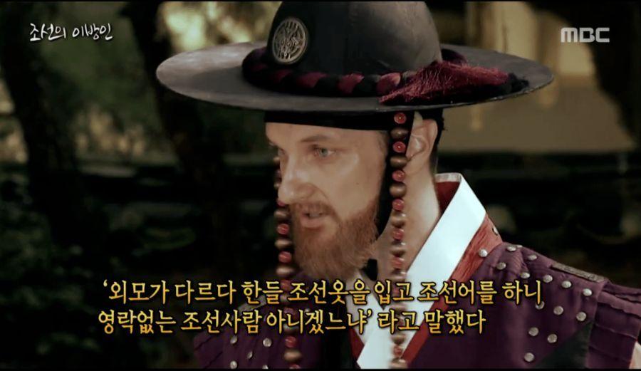 한국인 3대 종특