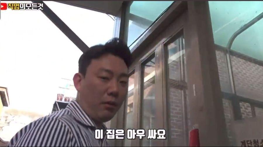전설의 서울 보증금 50 월세 17 원룸