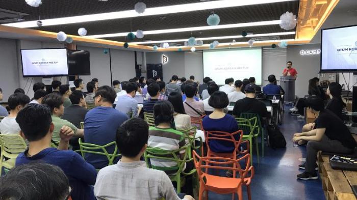 서울 디캠프 퀀텀 밋업 메디블록