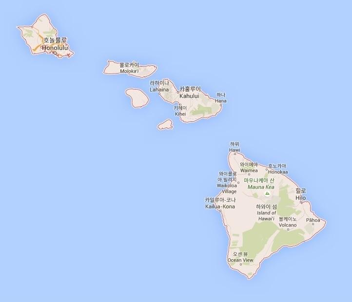 하와이 빅 아일랜드 여행