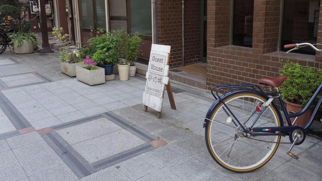 오사카 게스트하우스 수나노시로 입구