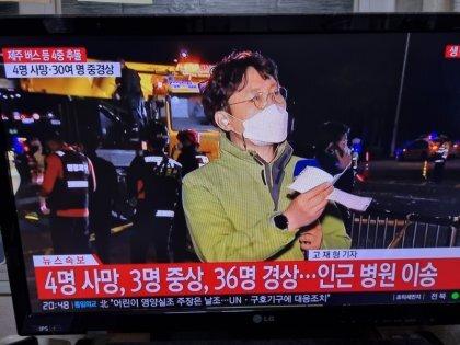 속보 제주버스등 4중  추돌 4명사망 30여명 부상