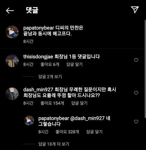 속보) sk 회장 최태원 요플레 뚜껑 핥아먹음