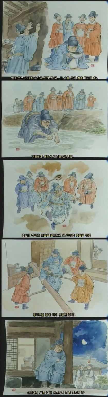 조선시대 신하들의 가혹행위.jpg