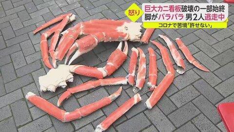 최근 오사카 도톤보리 근황.jpgif