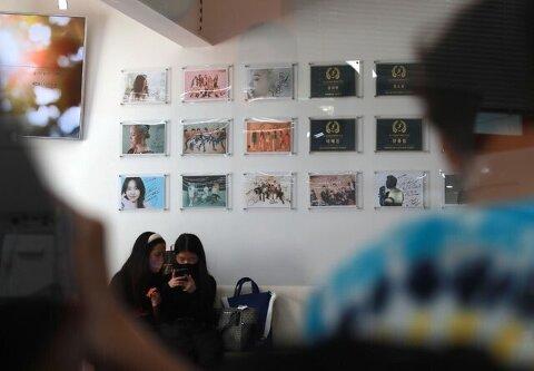 국영수 대신 아이돌 수업들 듣는 초등학생들