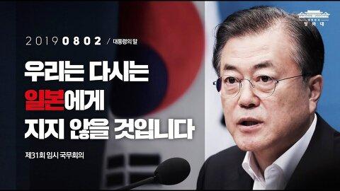 'No재팬'에도 연매출 4000억 '신기록' 쓴 한국 닌텐도