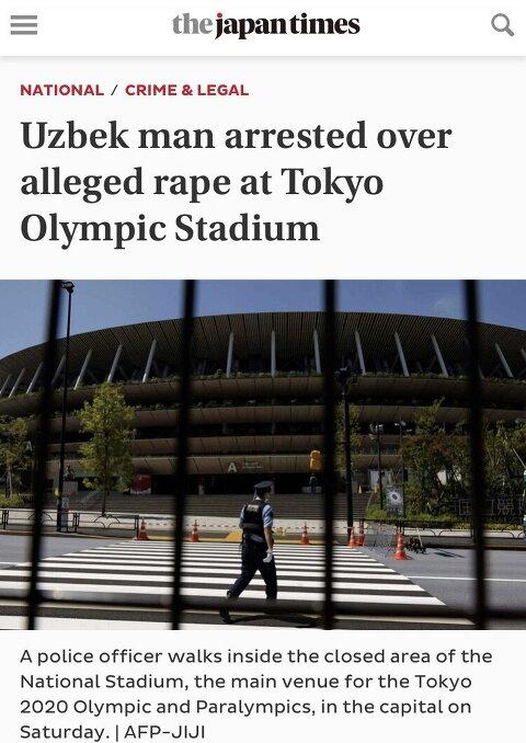 총체적 난국….개막 3일 앞둔 도쿄 올림픽 상황