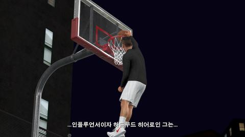 진정한 PC게임의 길을 걷기로 결심한 NBA2K22 PC버전 스토리