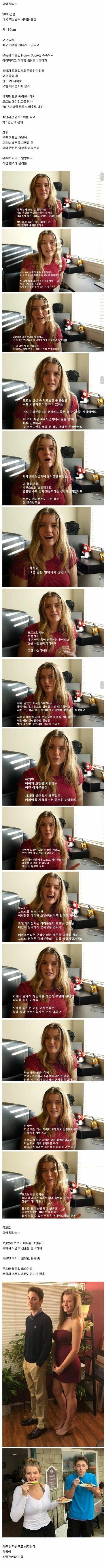 ㅇㅎ))) 전직 포르노 배우의 충고 ㅎㄷㄷ..jpg