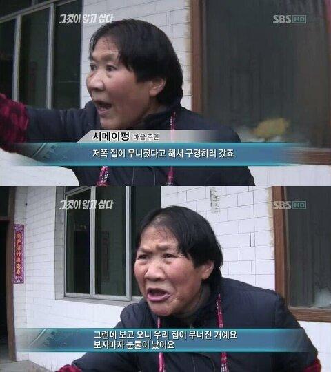 현재 대한민국 상황 ㅋㅋ 너네현실임 ㅅㄱ